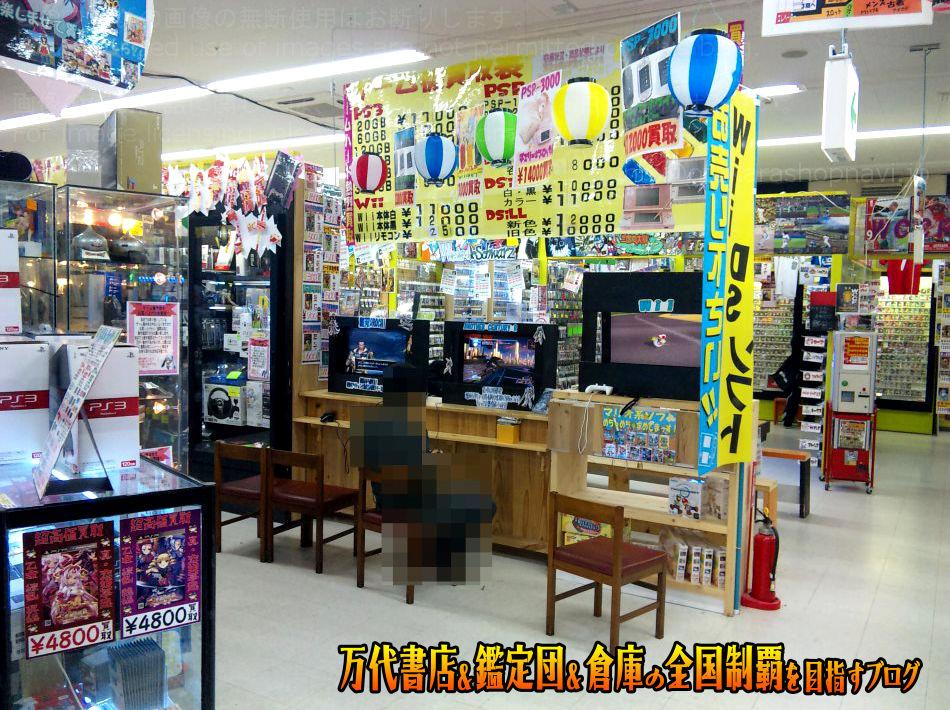 ゲーム倉庫盛岡店201012-11