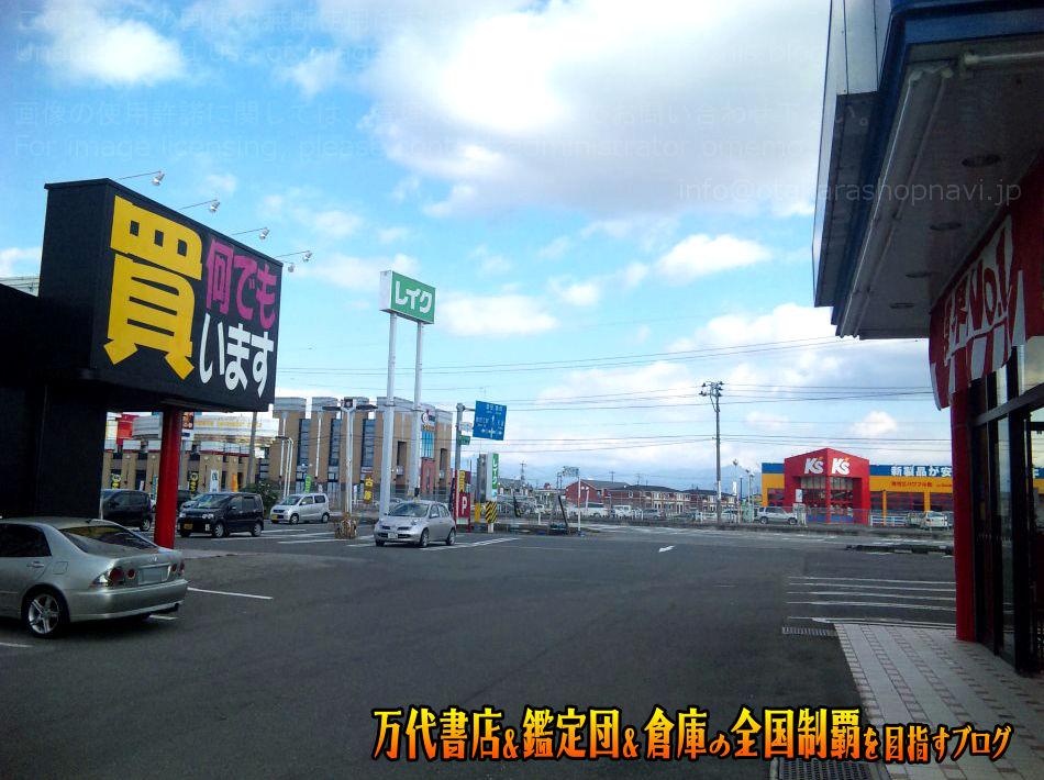 開放倉庫byドッポ寒河江店201012-4