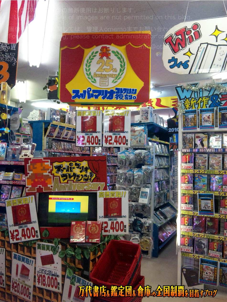 マンガ倉庫大曲店店201012-11