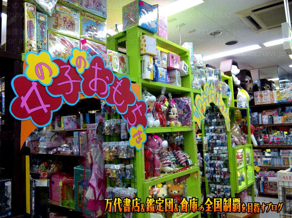 お宝中古市場松本店201011-8