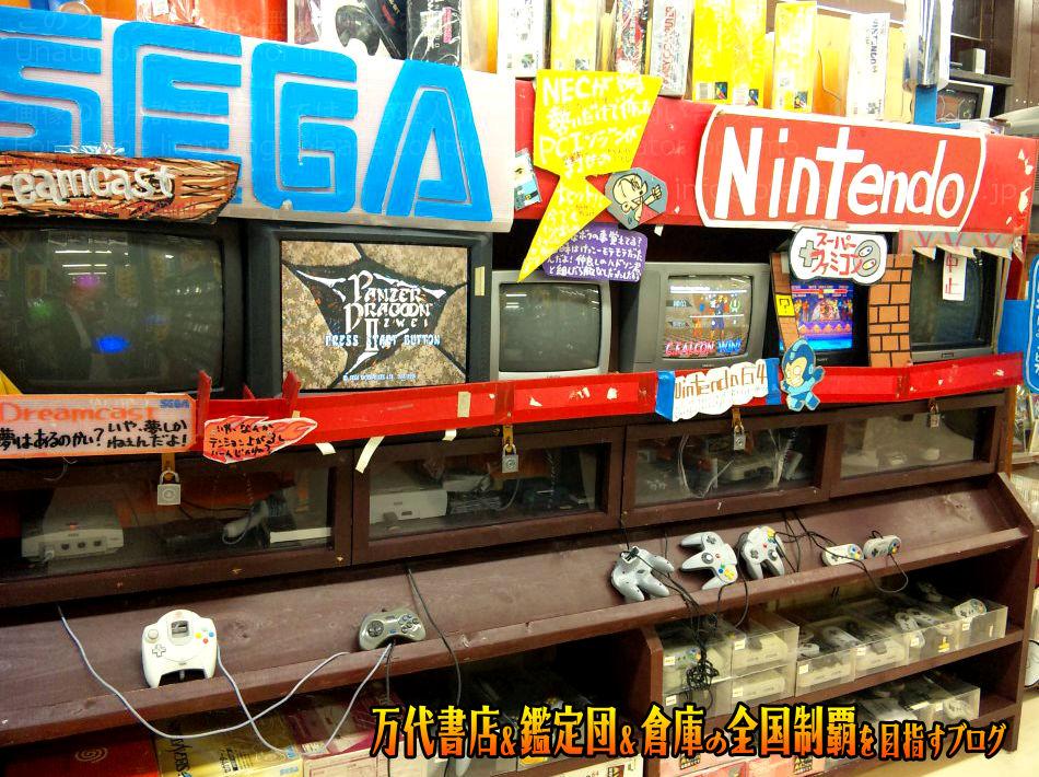 万代書店北上店201012-17