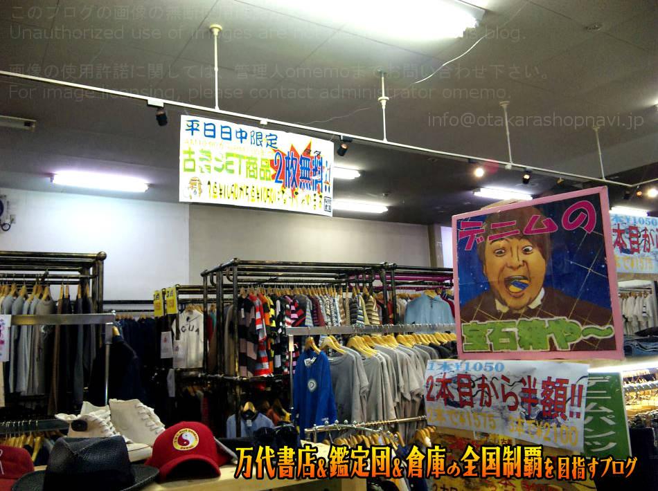 楽2スクエアbyドッポ箕輪店201011-6