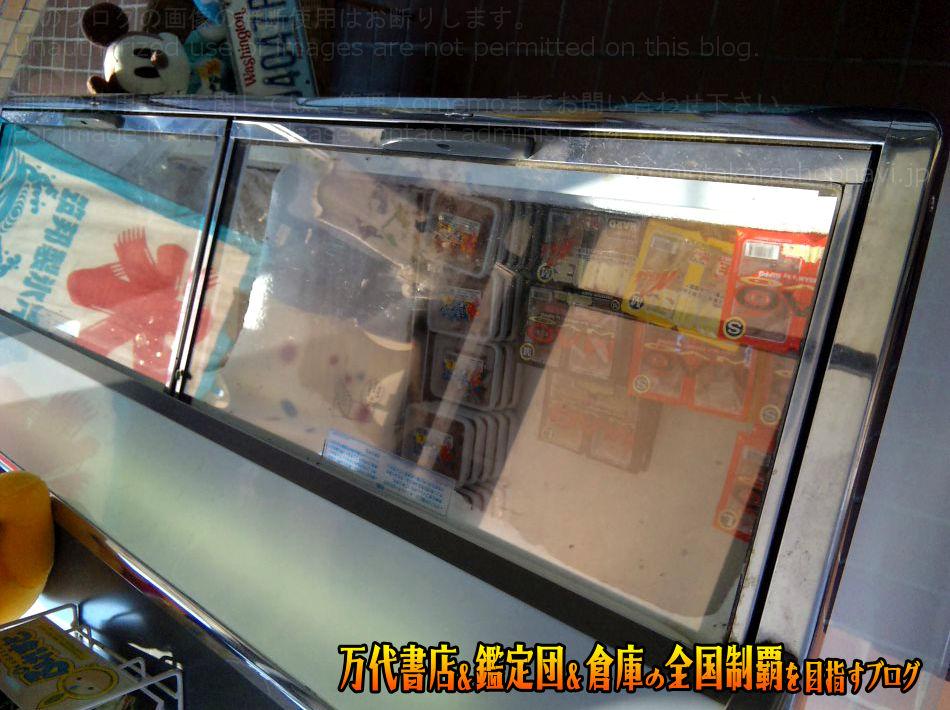 おもちゃ倉庫大村別館200909-9