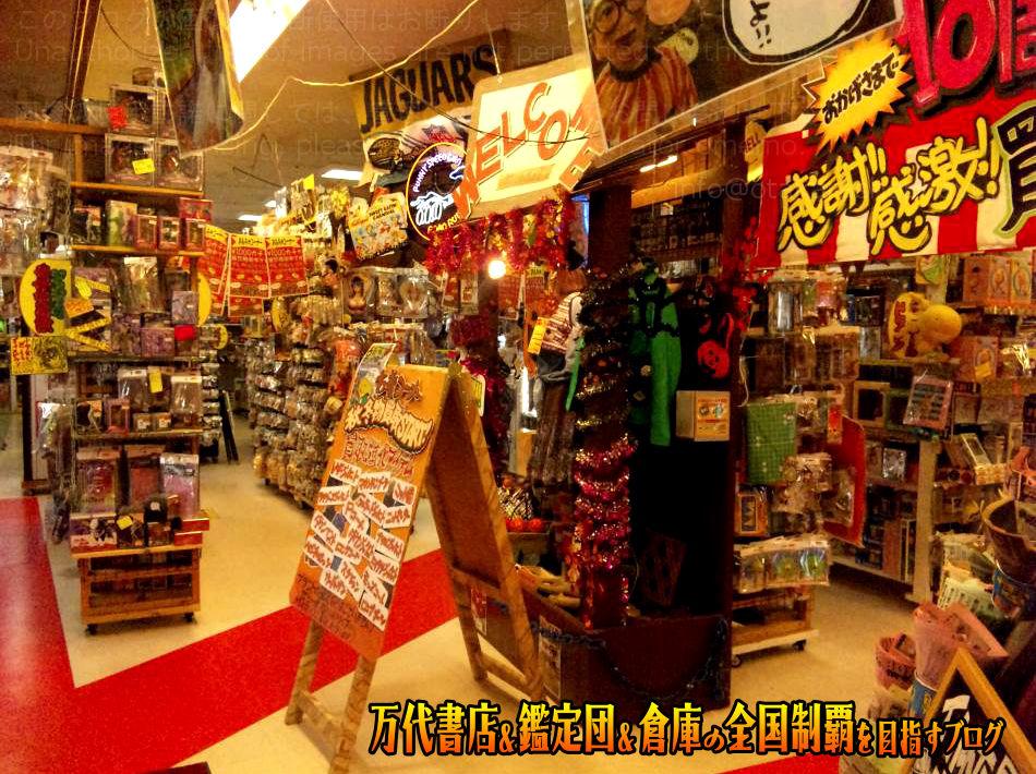 万代仙台南店201012-7