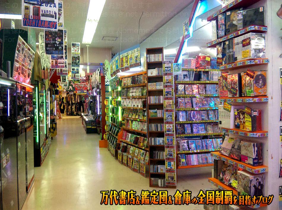 マンガ倉庫大曲店店201012-9