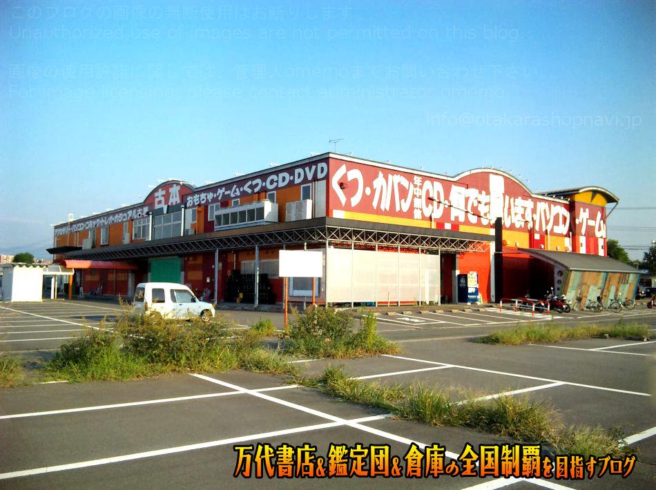 ぐるぐる倉庫菊陽店200909-2
