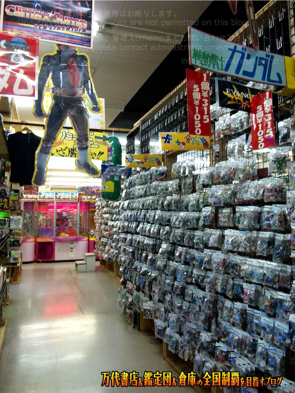 楽2スクエアbyドッポ箕輪店201011-14