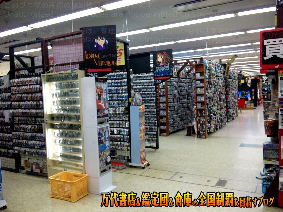 万代書店北上店201012-12
