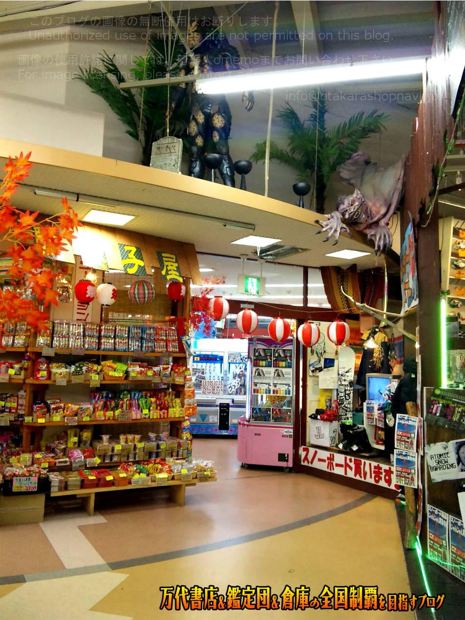 マンガ倉庫秋田店201012-18
