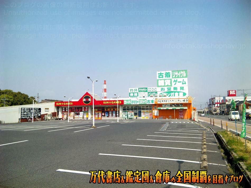 マンガ倉庫宇部店201005-5