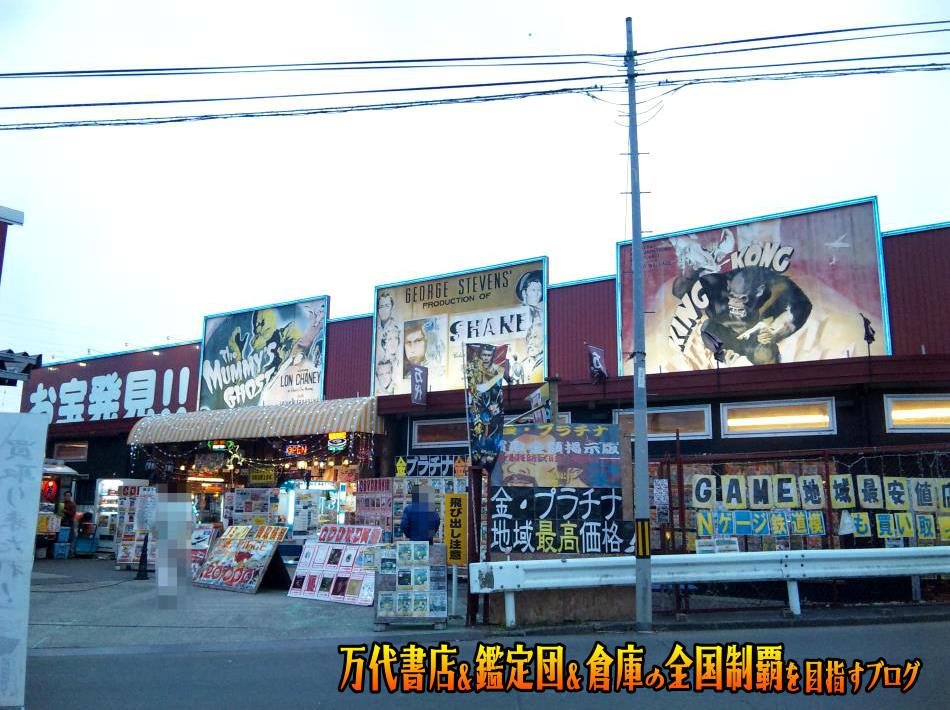 万代仙台泉店200912-1