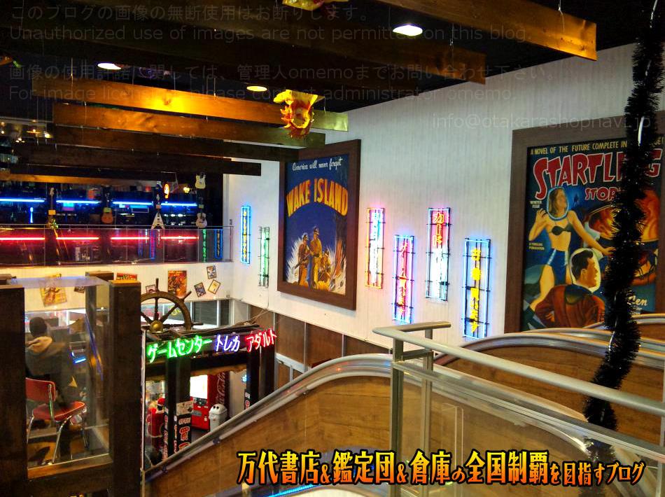 万代多賀城店200912-13