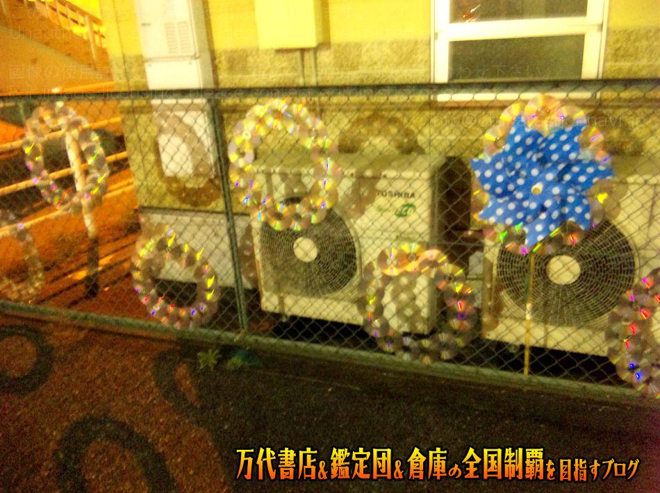 満遊書店南高江店200909-5
