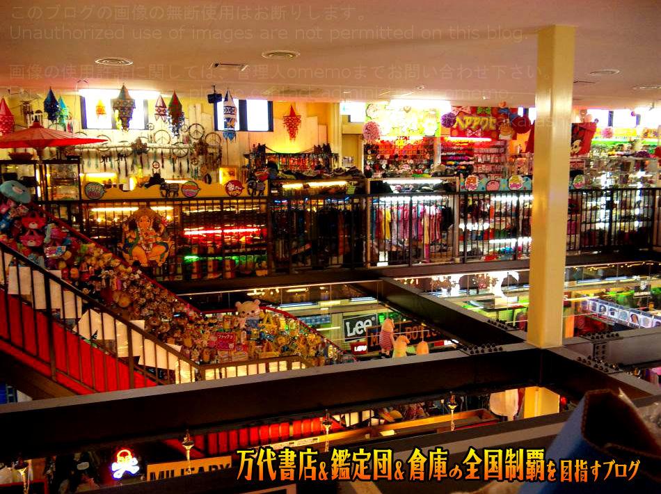 開放倉庫山城店201005-13