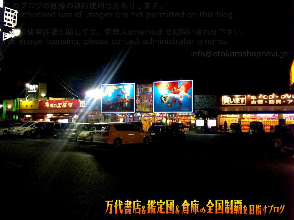 万代仙台南店201012-1