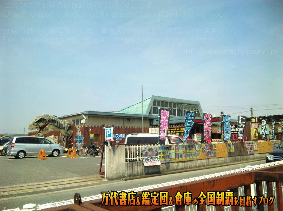 開放倉庫香芝店201005-1