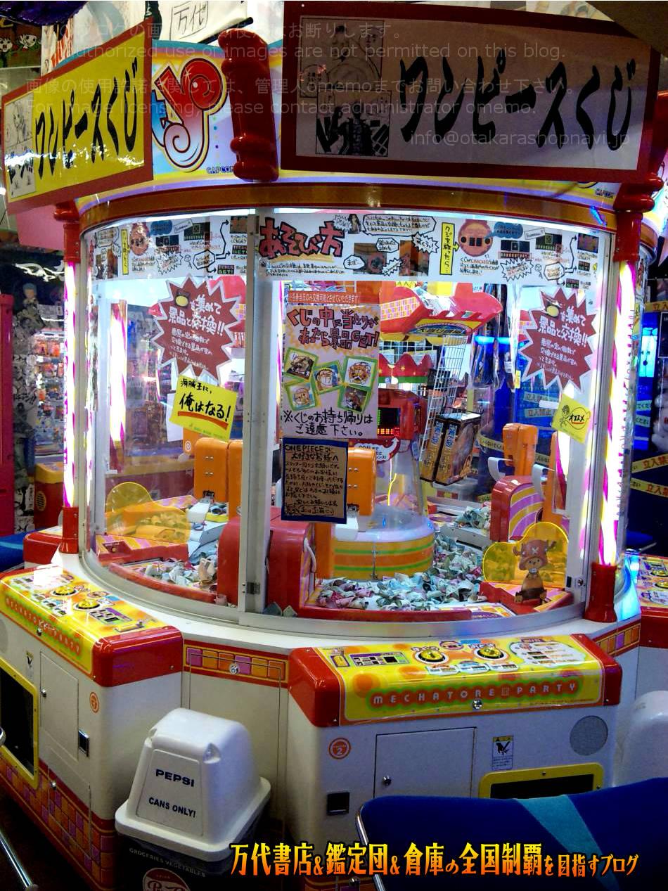 万代仙台南店201012-8