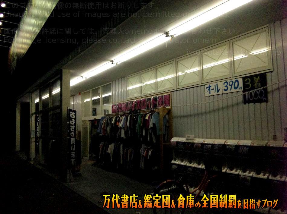 リヴァイブ八尾店201005-9
