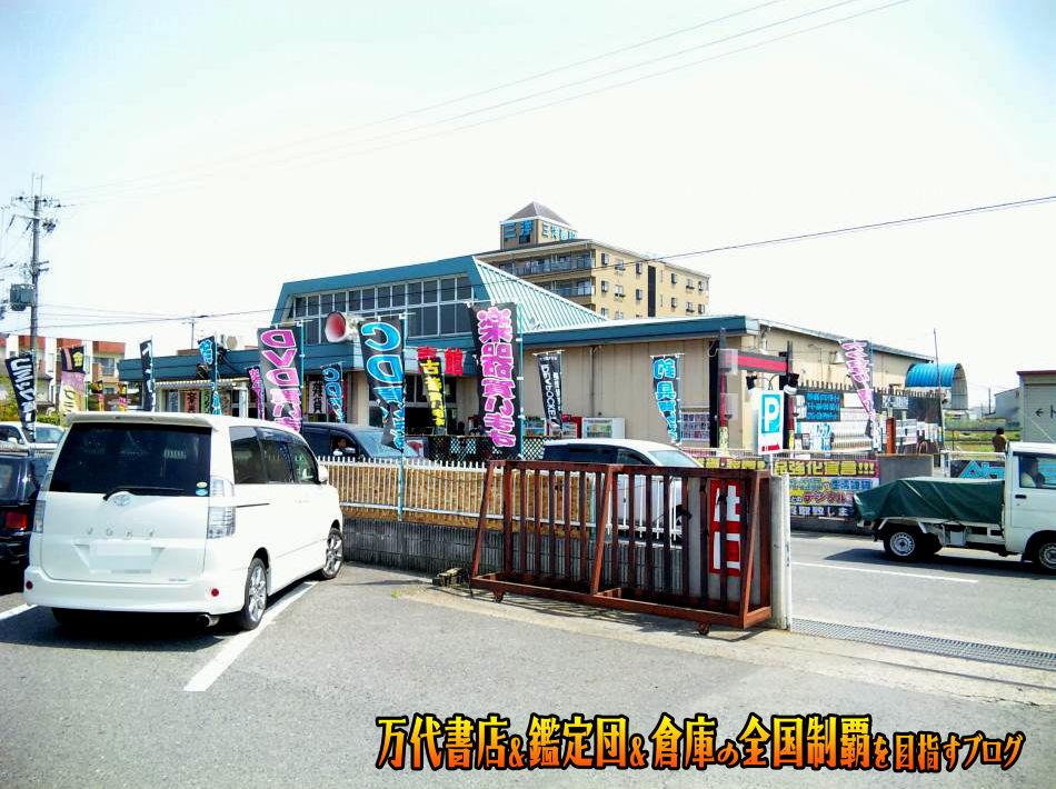 開放倉庫香芝店201005-6