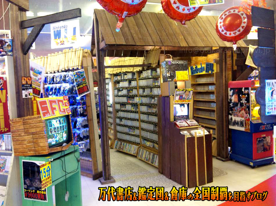 万代仙台泉店201012-7