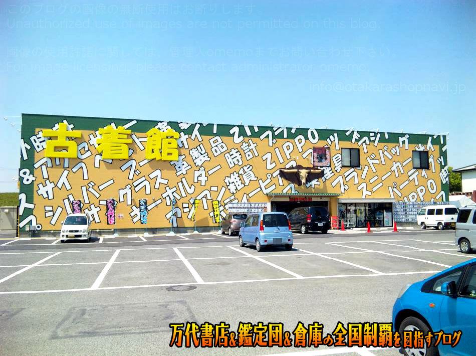 開放倉庫山城店201005-9