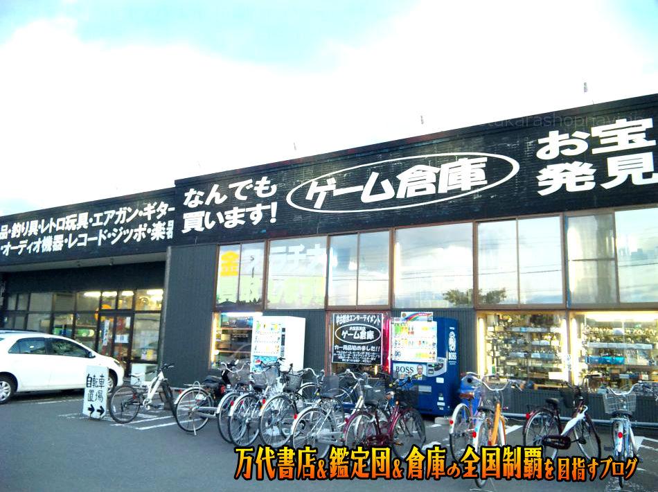 ゲーム倉庫浜館店201001-4