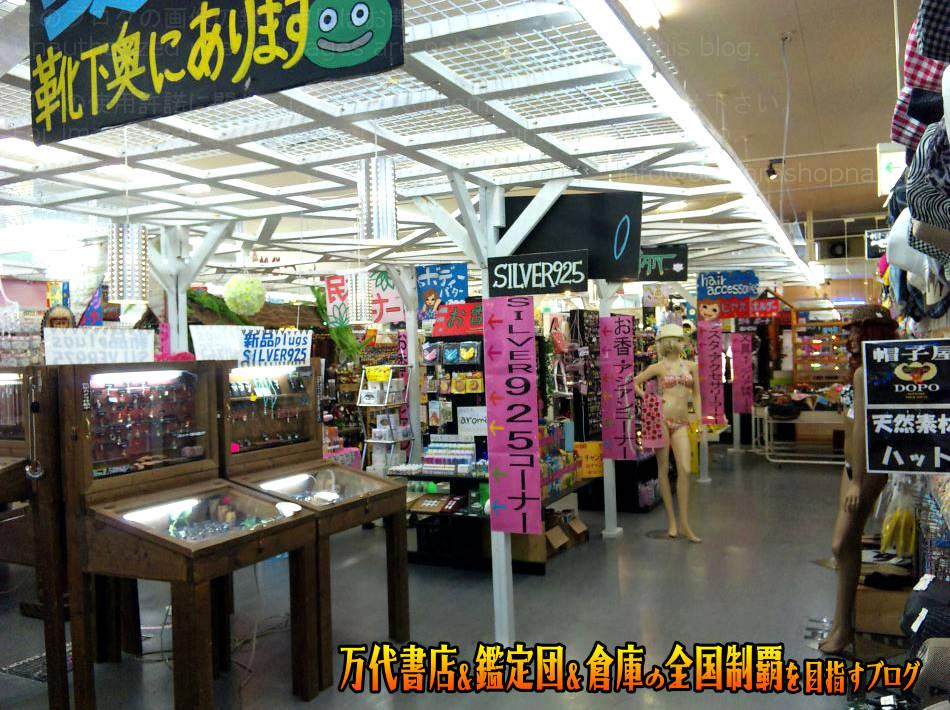 楽2スクエアbyドッポ箕輪店201011-8