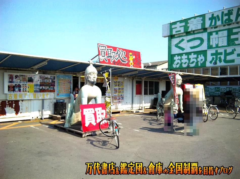 マンガ倉庫高松店201005-8