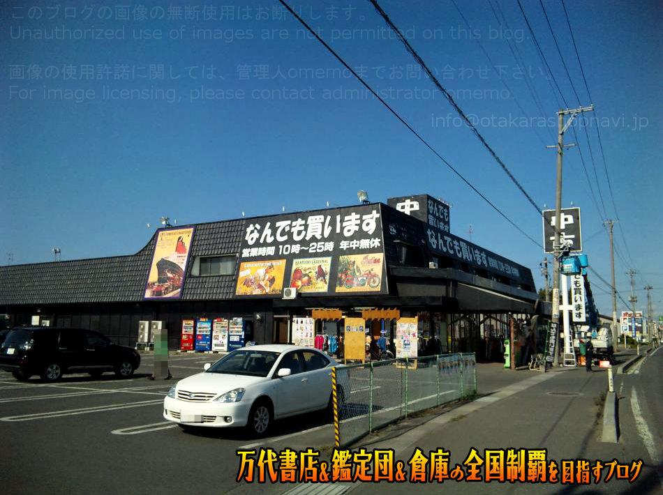ゲーム倉庫十和田店201001-2