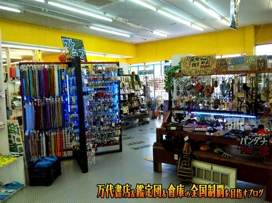 開放倉庫石岡店201005-6