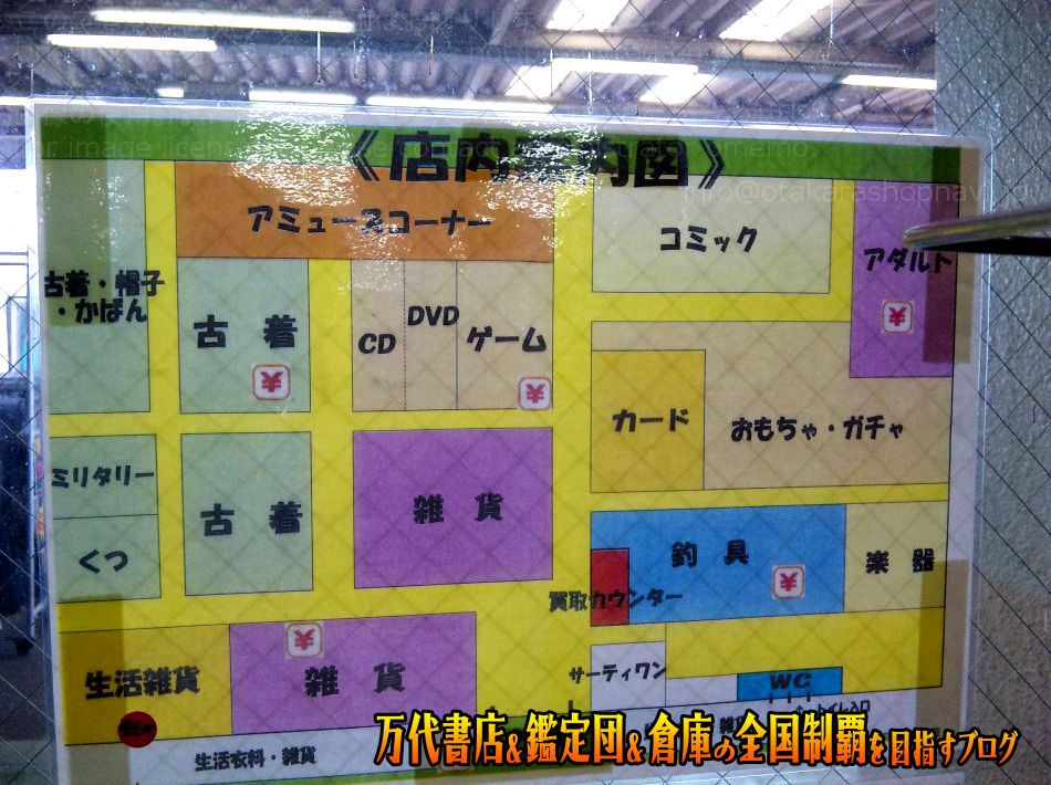 開放倉庫福山店201005-8