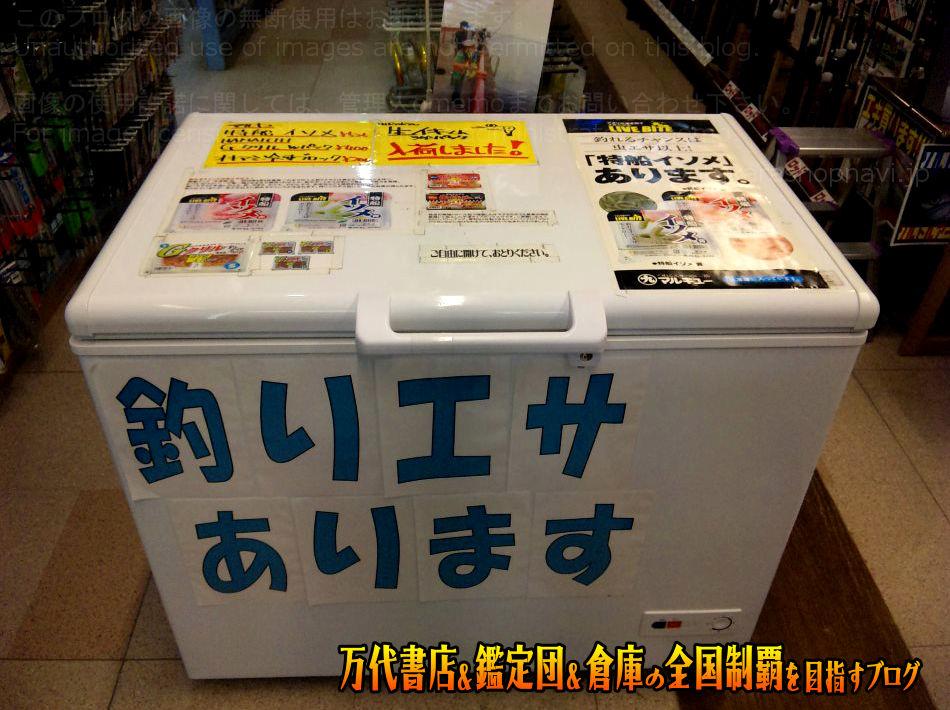 マンガ倉庫秋田店201012-9