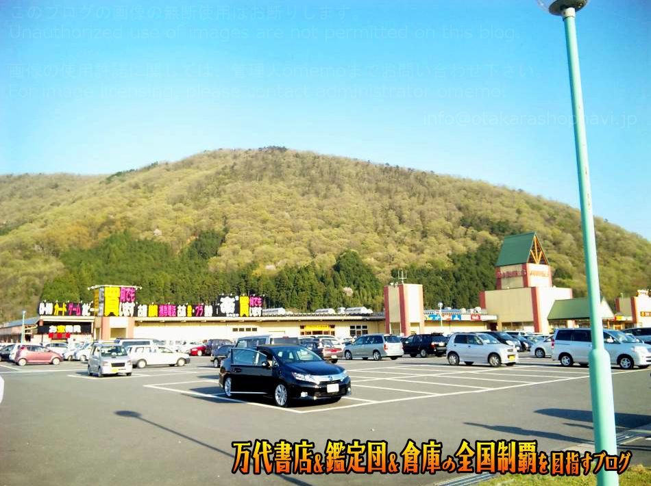 楽2スクエア丹波マーケス店201005-11