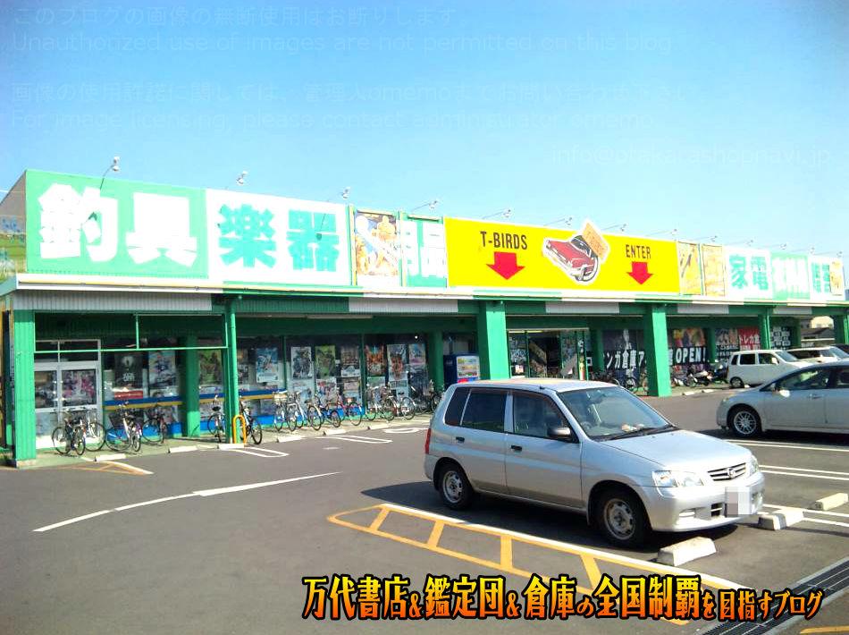 マンガ倉庫高松店201005-6