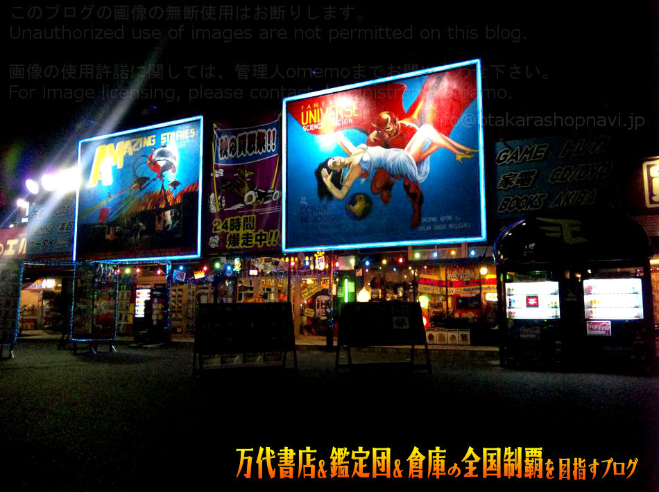 万代仙台南店201012-2