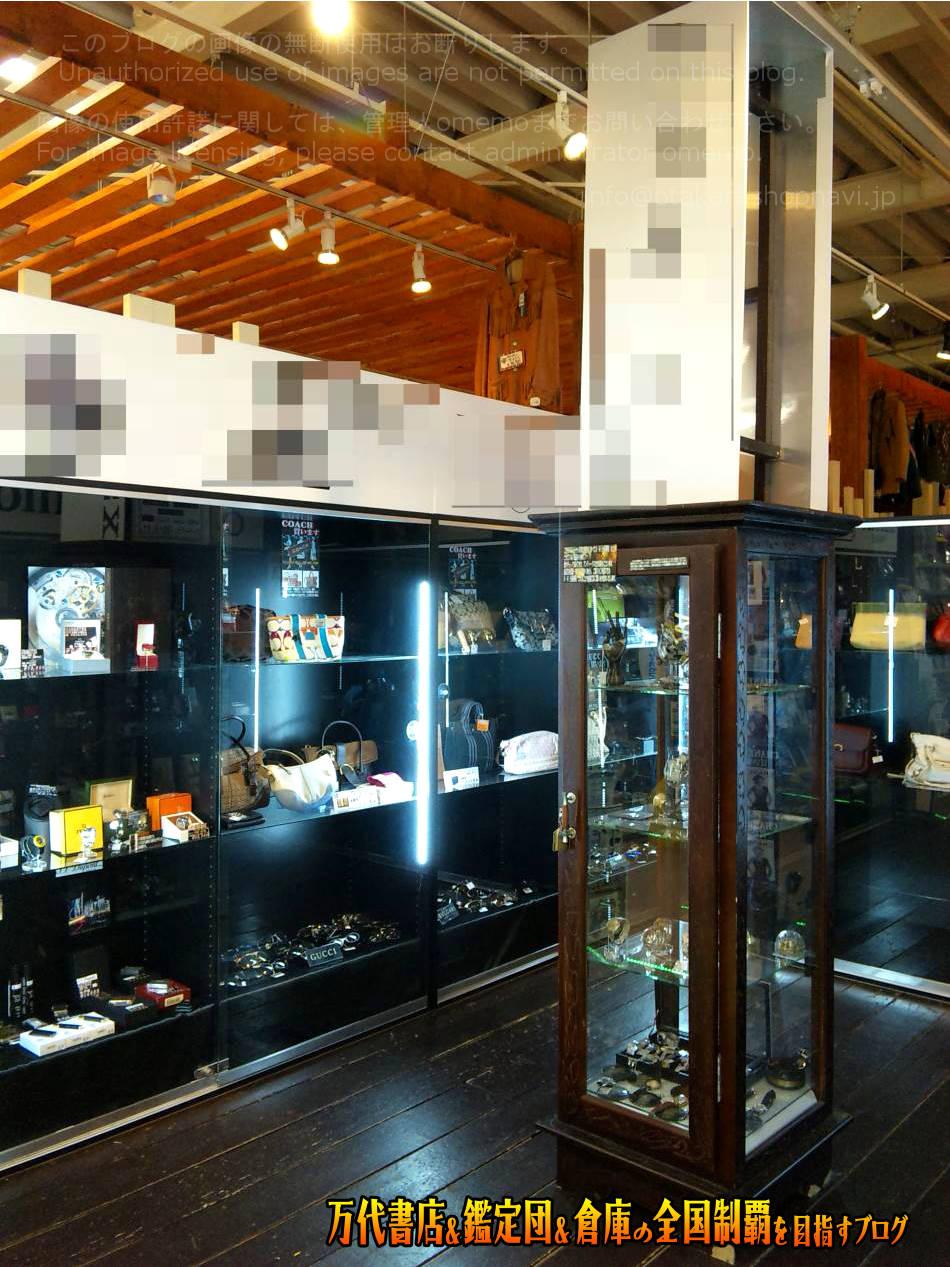 マンガ倉庫秋田店201012-11