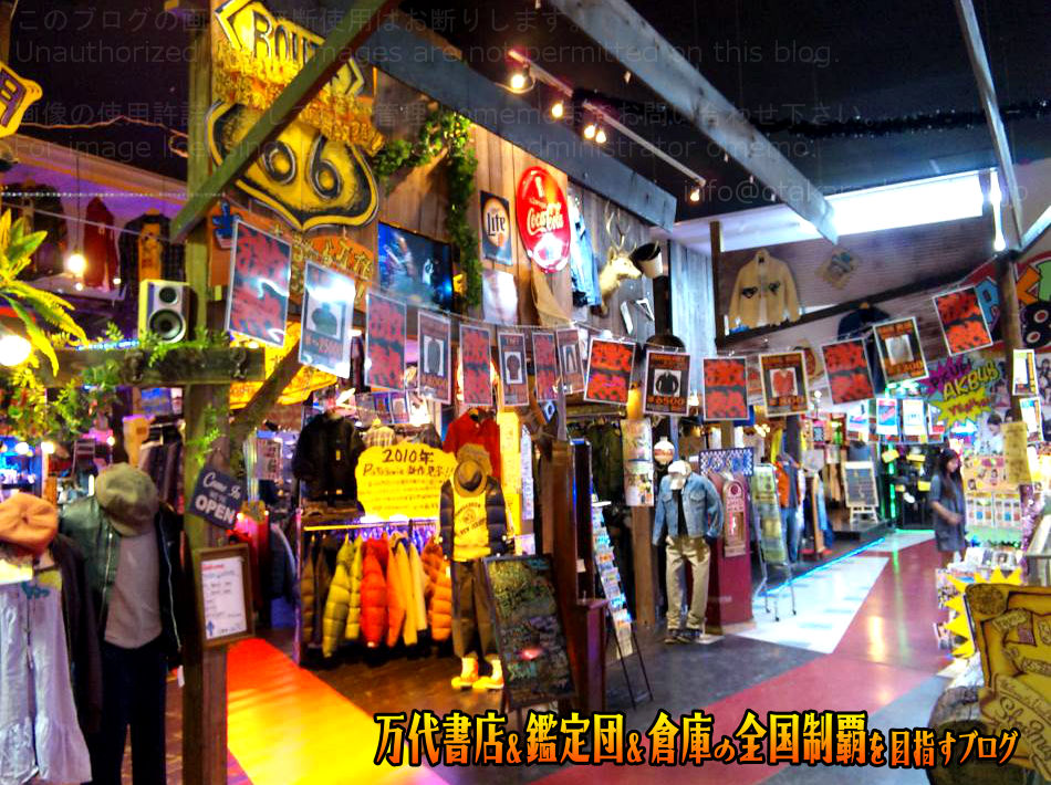 万代多賀城店201012-14
