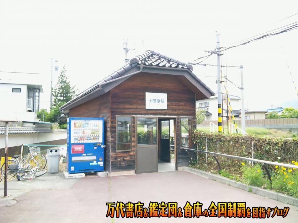 万代書店長野上田店201011-5