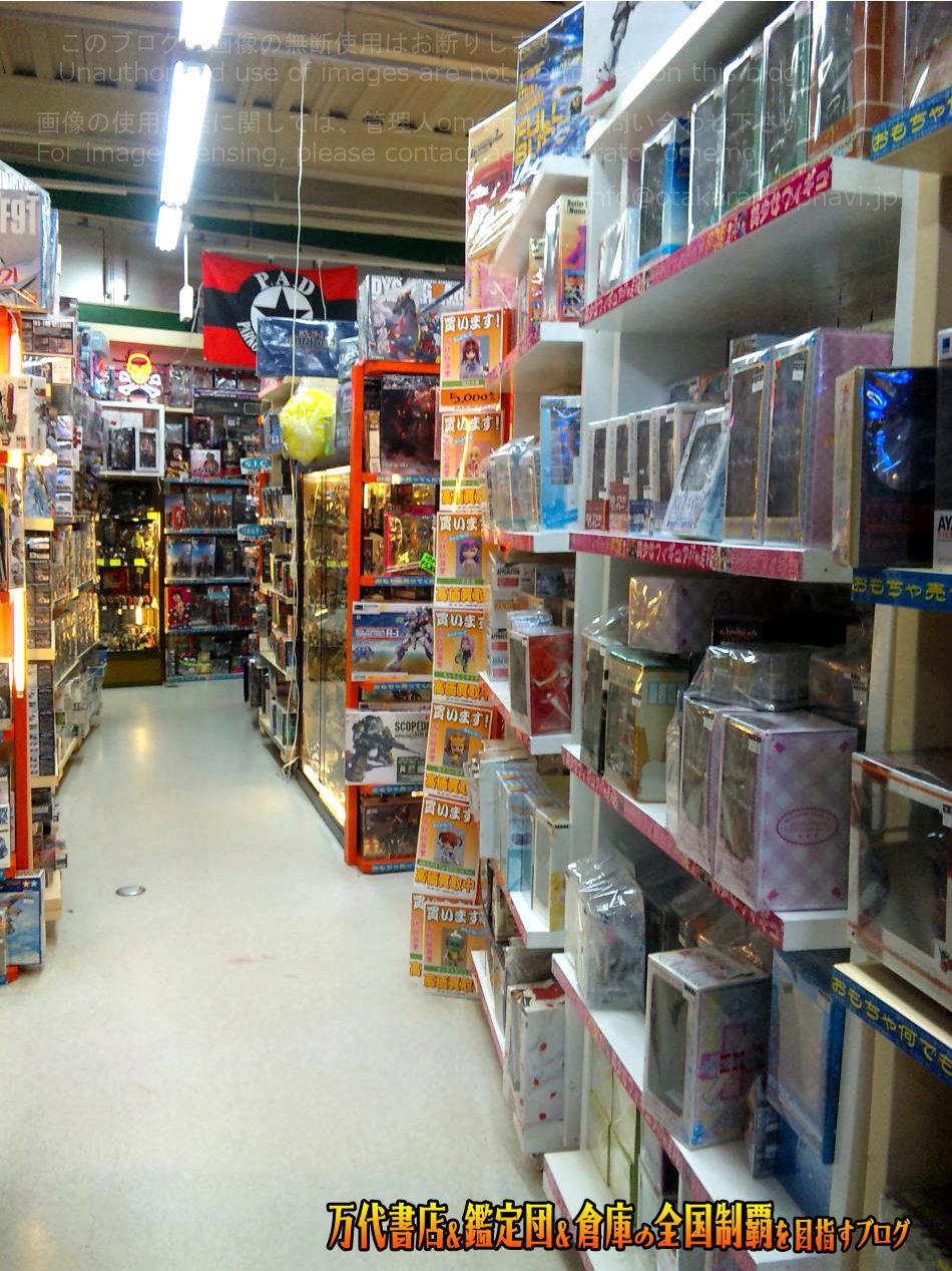万代書店福島店200912-11