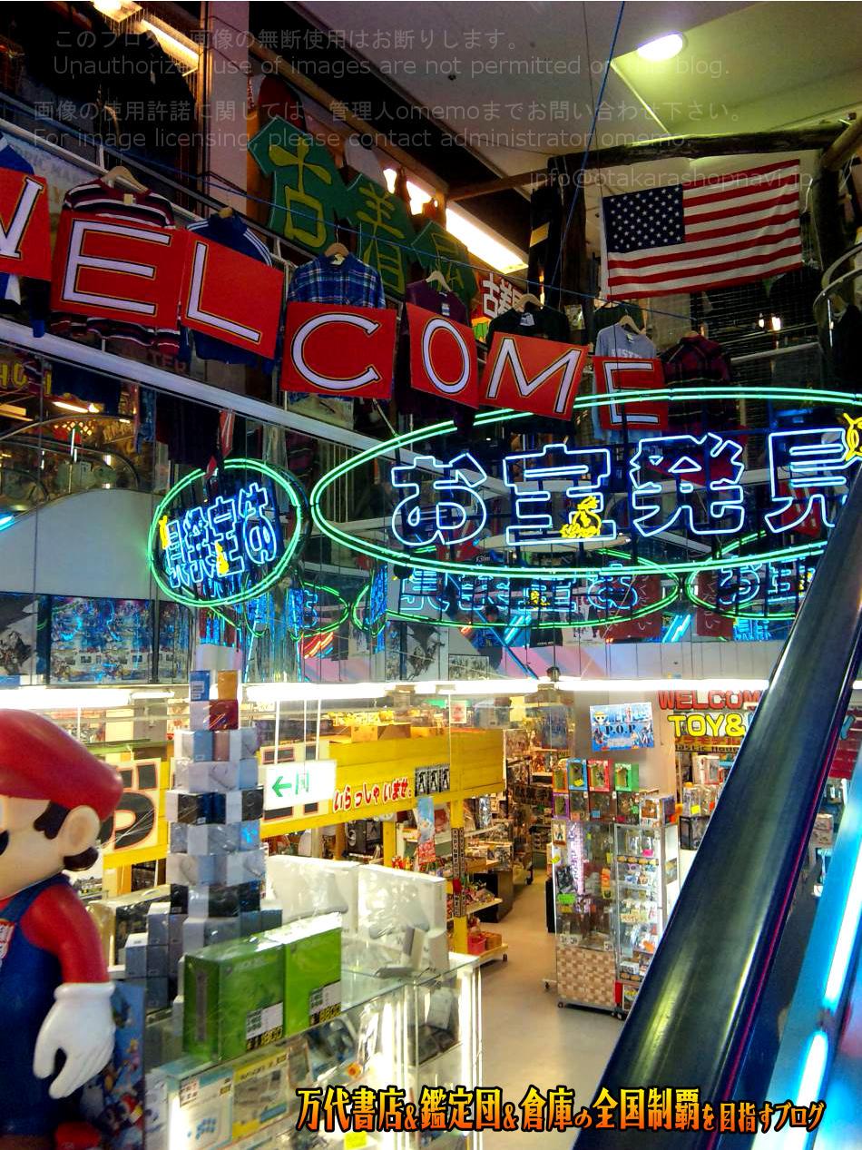 マンガ倉庫山口店201005-13