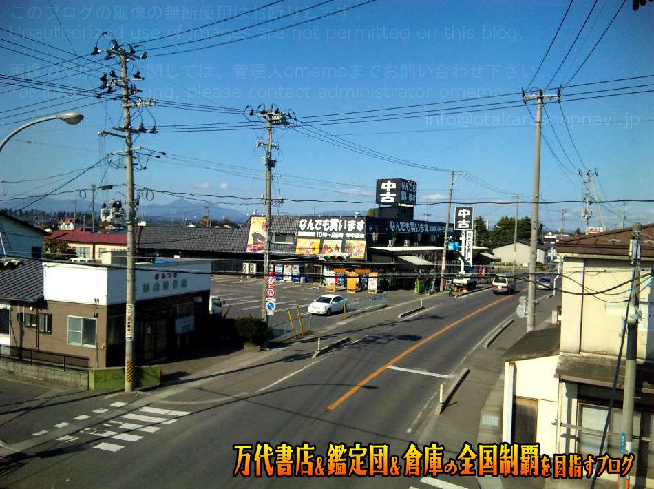 ゲーム倉庫十和田店201001-7