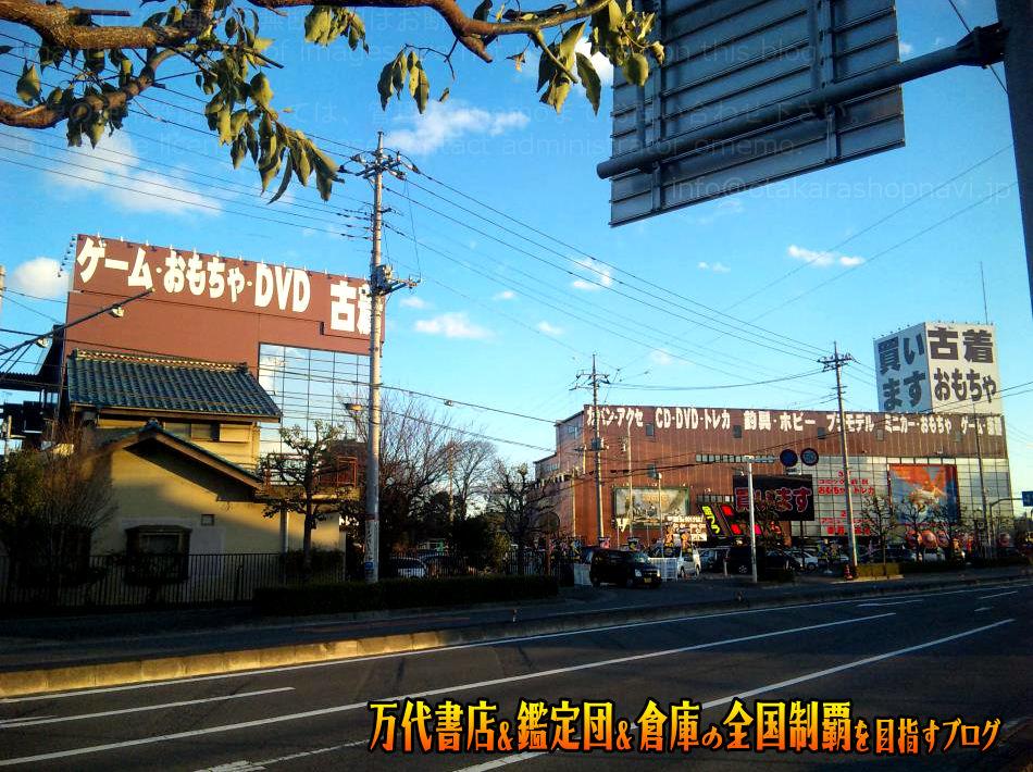 万代書店高崎店201001-10