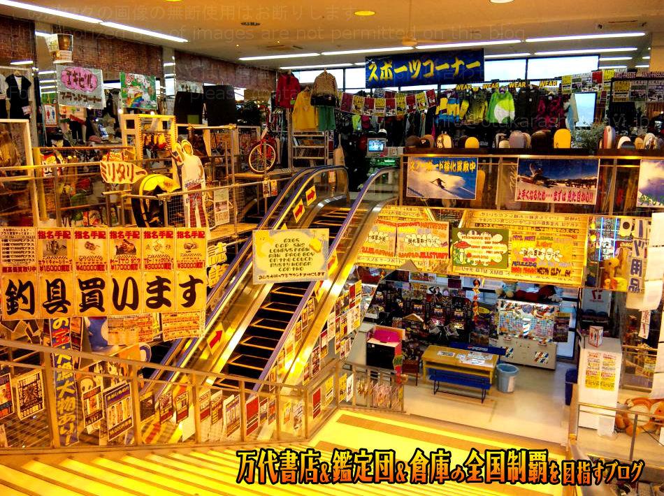 ゲーム倉庫盛岡店201012-15