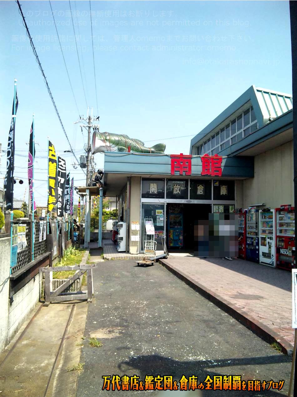 開放倉庫香芝店201005-14