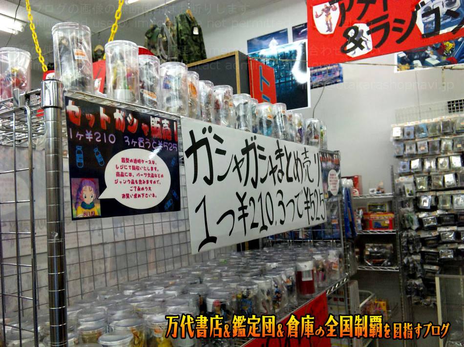 お宝鑑定館水戸店201005-5
