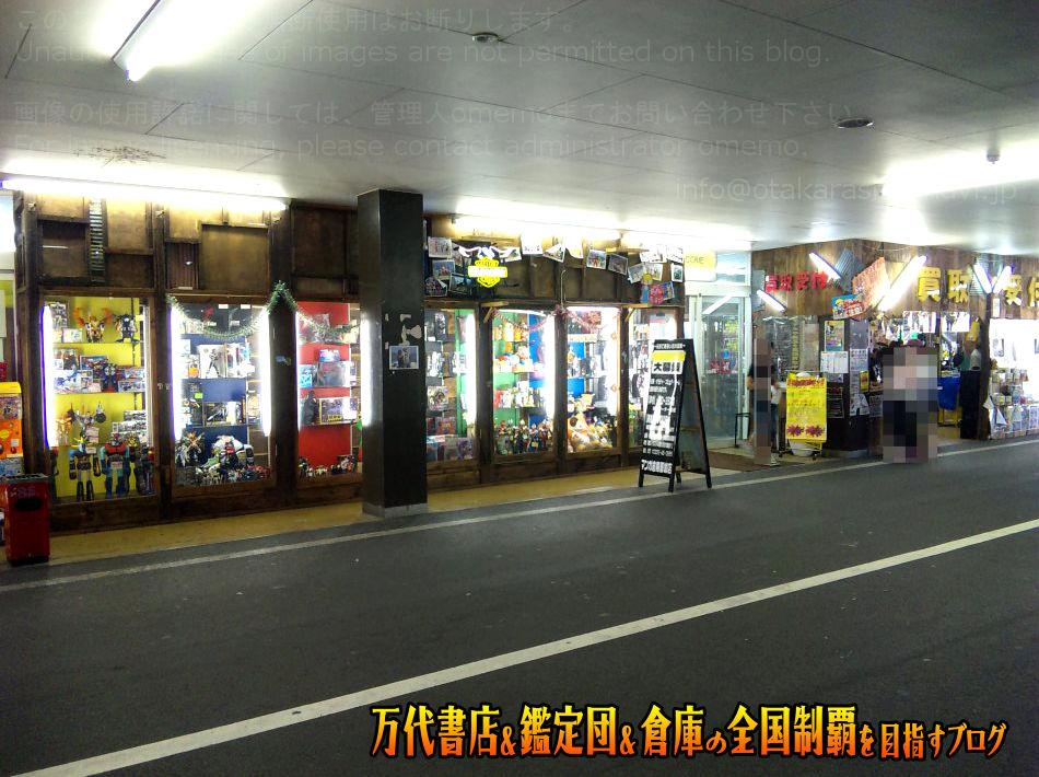 マンガ倉庫都城店200909-6