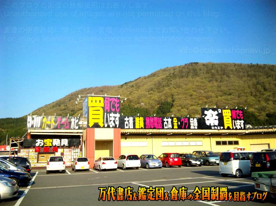 楽2スクエア丹波マーケス店201005-4
