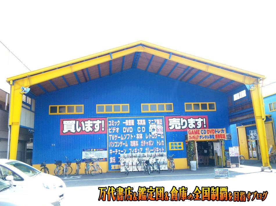 じゃんく堂茨木店201005-9