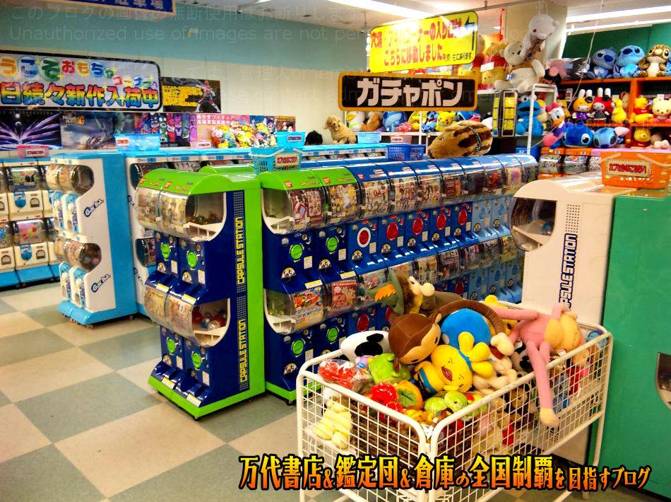 マンガ倉庫山口店201005-7