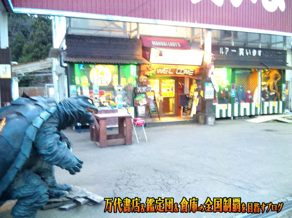 万代仙台泉店200912-6